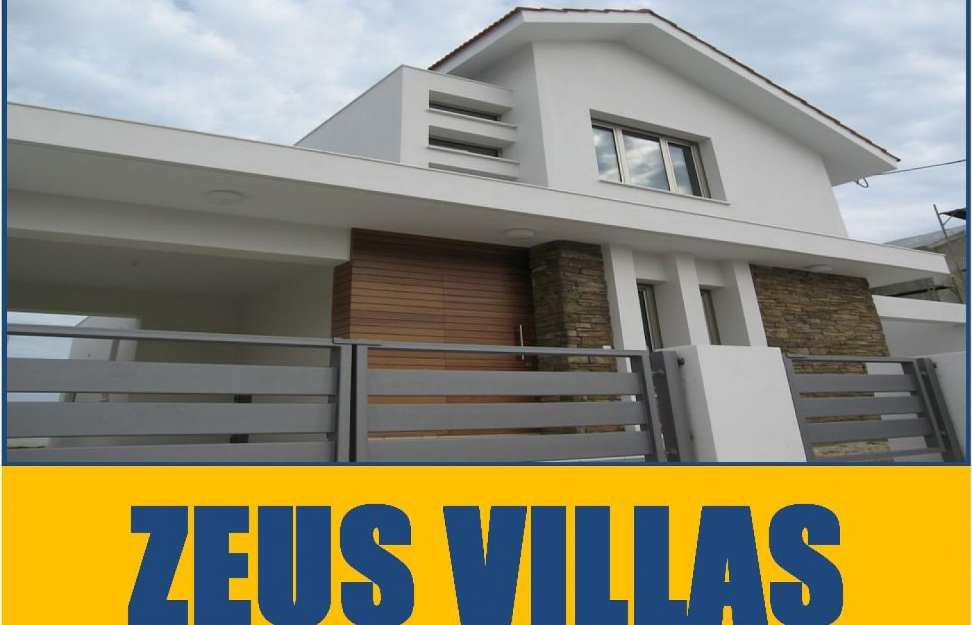 Pyla Star Zeus Villas